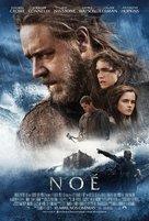 Noah - Portuguese Movie Poster (xs thumbnail)