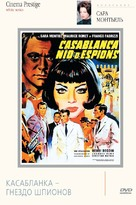 Noches de Casablanca - Russian DVD cover (xs thumbnail)