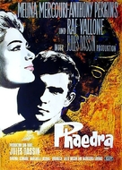 Phaedra - German Movie Poster (xs thumbnail)