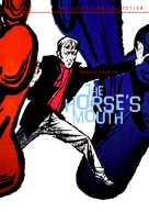 The Horse's Mouth - DVD cover (xs thumbnail)
