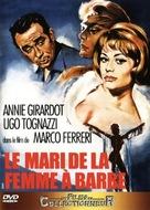 La donna scimmia - French DVD cover (xs thumbnail)