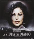 Tam Lin - Spanish Movie Cover (xs thumbnail)