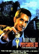 Psycho III - French Movie Poster (xs thumbnail)