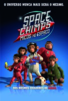 Space Chimps - Brazilian Movie Poster (xs thumbnail)