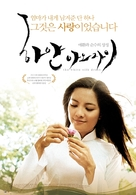 Ao lua ha dong - South Korean Movie Poster (xs thumbnail)