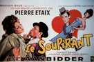 Le soupirant - Belgian Movie Poster (xs thumbnail)