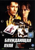 Hollow Point - Russian DVD cover (xs thumbnail)