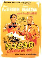 Macao, l'enfer du jeu - French Movie Poster (xs thumbnail)