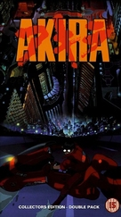 Akira - British VHS movie cover (xs thumbnail)