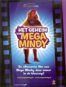 Het geheim van Mega Mindy - Dutch Movie Poster (xs thumbnail)