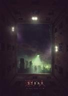 Stray - Movie Cover (xs thumbnail)