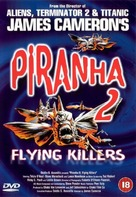 Piranha Part Two: The Spawning - British DVD movie cover (xs thumbnail)