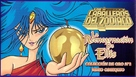 """Saint Seiya"" - Argentinian Movie Poster (xs thumbnail)"