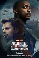 """""""The Falcon and the Winter Soldier"""" - Mexican Movie Poster (xs thumbnail)"""