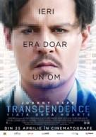 Transcendence - Romanian Movie Poster (xs thumbnail)