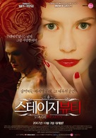 Stage Beauty - South Korean Movie Poster (xs thumbnail)