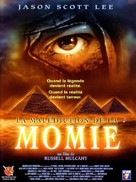 Tale of the Mummy - French Movie Cover (xs thumbnail)