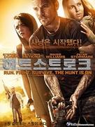 Heatstroke - South Korean Movie Cover (xs thumbnail)