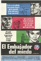 The Manchurian Candidate - Argentinian Movie Poster (xs thumbnail)