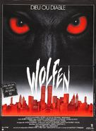 Wolfen - French Movie Poster (xs thumbnail)
