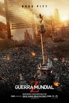 World War Z - Mexican Movie Poster (xs thumbnail)