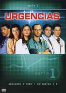 """ER"" - Spanish Movie Cover (xs thumbnail)"