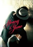 Henry & June - DVD cover (xs thumbnail)