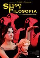 Sex & Philosophy - Italian poster (xs thumbnail)