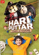 Hari Puttar: A Comedy of Terrors - Indian Movie Poster (xs thumbnail)