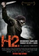 Halloween II - South Korean Movie Poster (xs thumbnail)