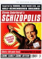 Schizopolis - DVD cover (xs thumbnail)