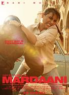 Mardaani - Indian Movie Poster (xs thumbnail)