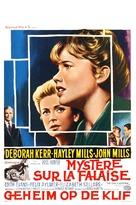 The Chalk Garden - Belgian Movie Poster (xs thumbnail)