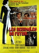 The Final Programme - French Movie Poster (xs thumbnail)