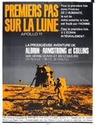 Footprints on the Moon: Apollo 11 - French Movie Poster (xs thumbnail)