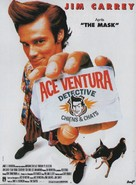 Ace Ventura: Pet Detective - French Movie Poster (xs thumbnail)