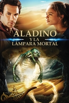 Aladdin and the Death Lamp - Mexican DVD movie cover (xs thumbnail)