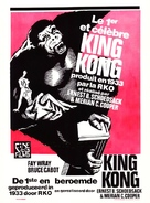 King Kong - Belgian Movie Poster (xs thumbnail)
