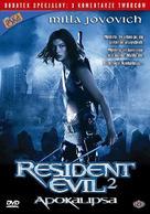 Resident Evil: Apocalypse - Polish Movie Cover (xs thumbnail)