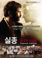 Imagining Argentina - South Korean Movie Poster (xs thumbnail)