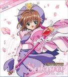 Cardcaptor Sakura - Blu-Ray cover (xs thumbnail)