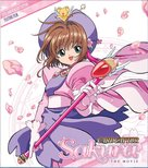 Cardcaptor Sakura - Blu-Ray movie cover (xs thumbnail)