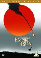 Empire Of The Sun - British DVD movie cover (xs thumbnail)