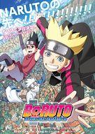 """Boruto: Naruto Next Generations"" - Japanese Movie Poster (xs thumbnail)"