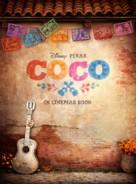 Coco - Malaysian Movie Poster (xs thumbnail)