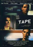 Tape - Spanish Movie Poster (xs thumbnail)