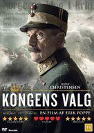 Kongens Nei - Danish Movie Cover (xs thumbnail)