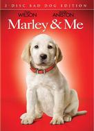 Marley & Me - Movie Cover (xs thumbnail)
