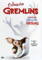 Gremlins - Spanish DVD movie cover (xs thumbnail)