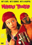 Monkey Trouble - Movie Cover (xs thumbnail)